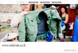 חידוש בגדים